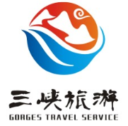 宜昌市三峡旅行社有限公司