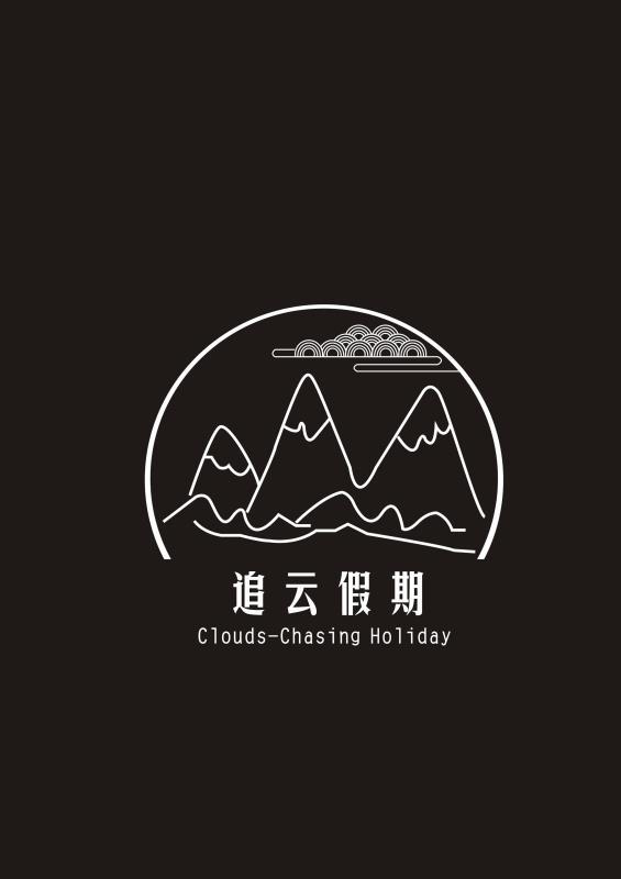 四川追运假期